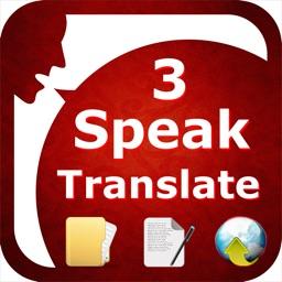SpeakText 3 Lite (Speak & Translate Text/Web/Doc)