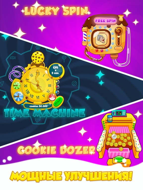 Cookie Clickers 2 для iPad