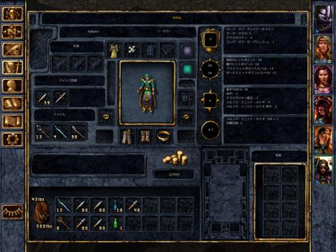 Baldur's Gateのおすすめ画像3
