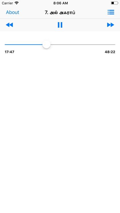 Tamil Quran Audio Player