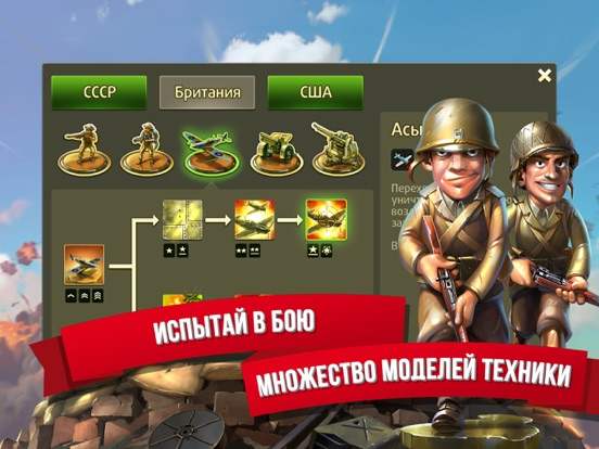 Toy Defense 2 - Tower Defense Скриншоты10