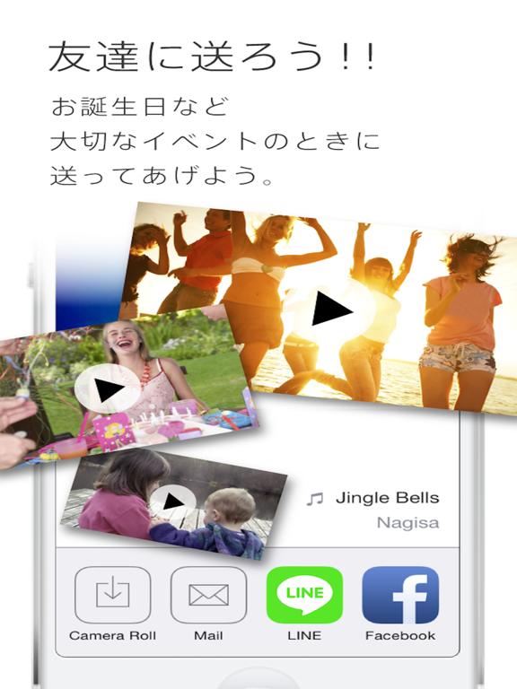 SLIDE MOVIES - 動画作成/動画編集/動画加工のおすすめ画像5