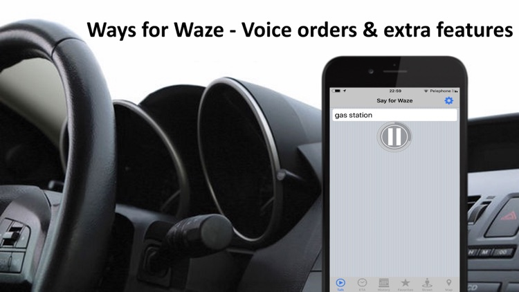 Ways for Waze