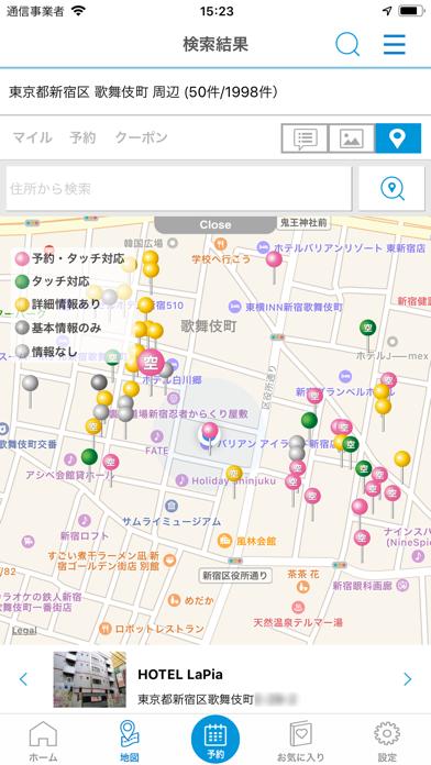 ラブホテル・ラブホ検索&予約ハッピーホテルスクリーンショット