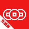 江湖救急信贷-无信用借钱极速贷款软件