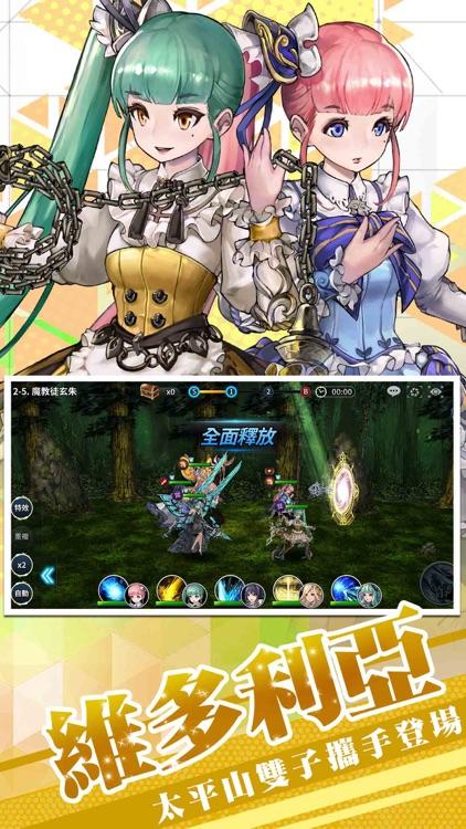 FINAL BLADE:英雄不滅 screenshot-3