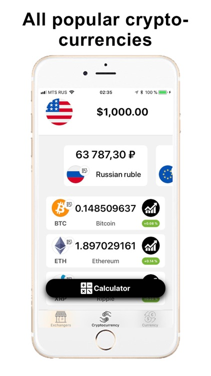 Converter currency and crypto screenshot-4