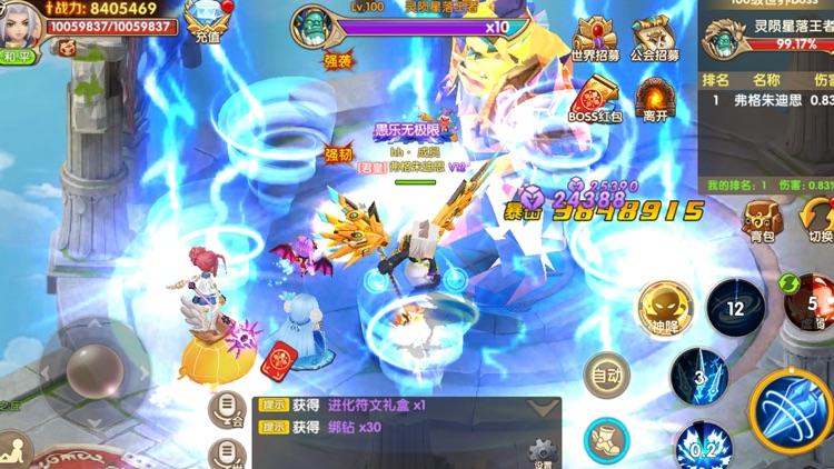 永恒魔塔-二次元冒险挂机热血手游 screenshot-5