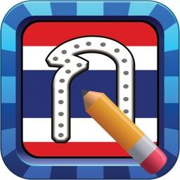 Learn Thai Alphabet Tracing
