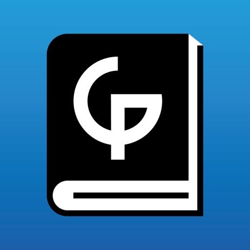 Foundry Dictionary