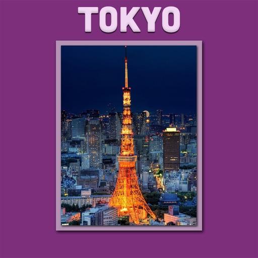 Tokyo Offline Tourism