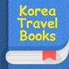 Korea Travel Books
