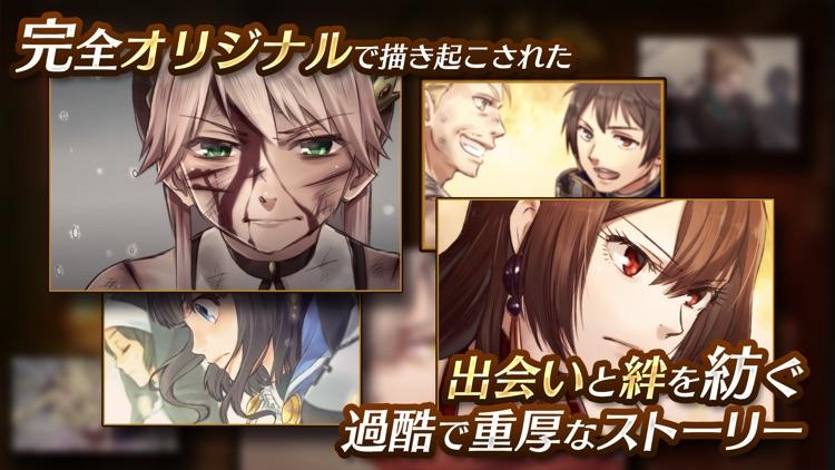 アロット・オブ・ストーリーズ screenshot-4