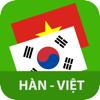 Dịch tiếng Hàn - Dịch Hàn Việt
