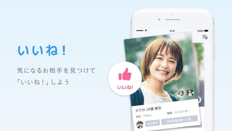CROSS ME - すれ違いマッチングで恋人・友達探し screenshot-3