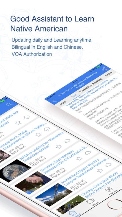 VOA Standard English PRO screenshot-1