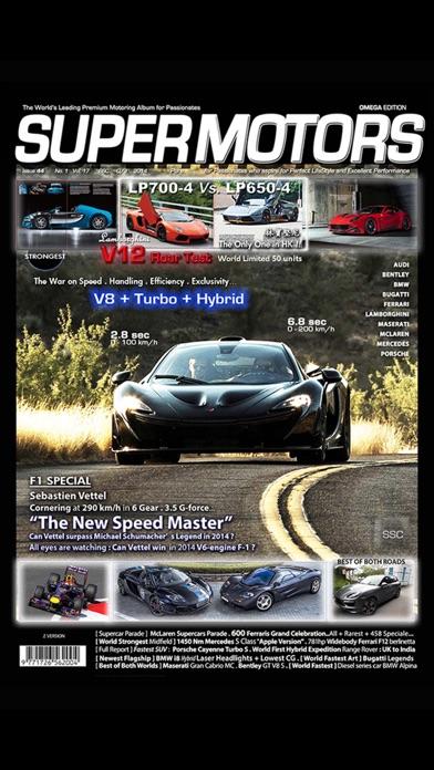 SUPER MOTORS screenshot1