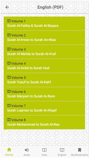 Maariful Quran on the App Store