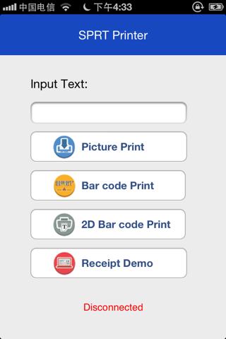 Printer Tool - náhled
