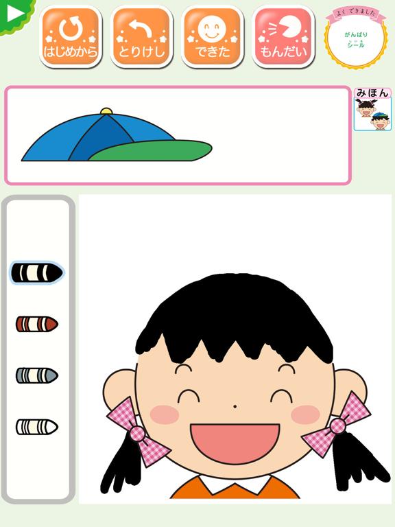 学研の頭脳開発 「ちえのおけいこ3歳」のおすすめ画像4