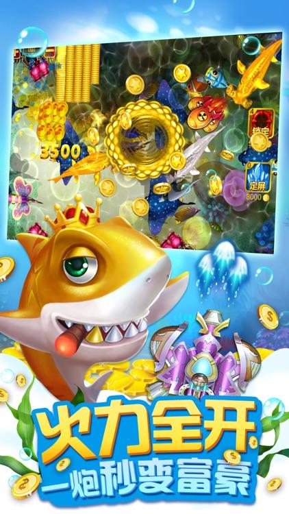 捕鱼-街机捕鱼:欢乐电玩城打鱼游戏