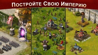 Evony - Возвращение Короля Скриншоты5