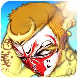 西游少年七十二变-超自由回合仙侠网游