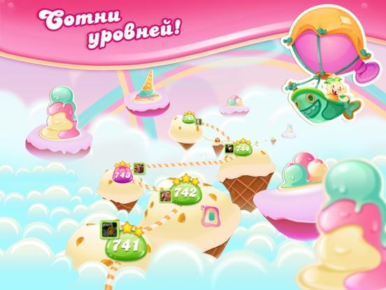 Скачать игру Candy Crush Jelly Saga
