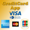 Credit Card App - Goh Yew Nang