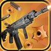 终极武器模拟器 - 枪械库