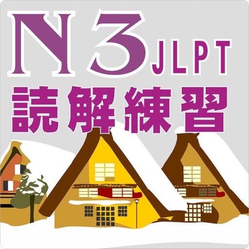 JPN3Read