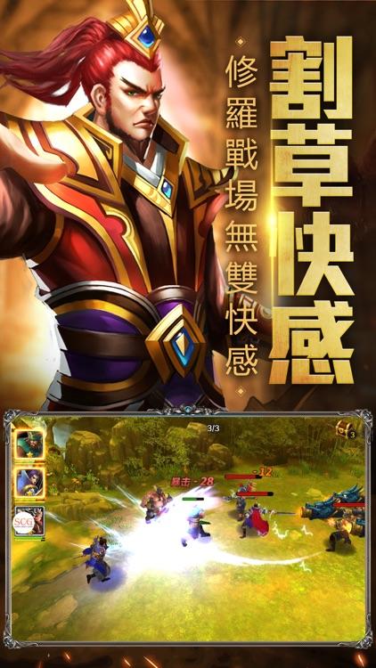 三国无双英杰传:PS4精品手游 screenshot-3