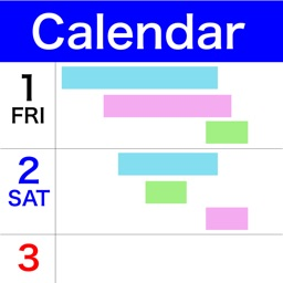 Telecharger 月間カレンダー ホリゾンタル Pour Iphone Ipad Sur L App Store Productivite