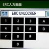 ERC Unlocker - ERC Ca...