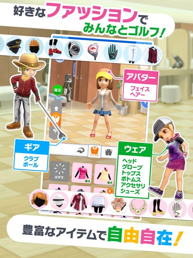 みんゴル Screenshot