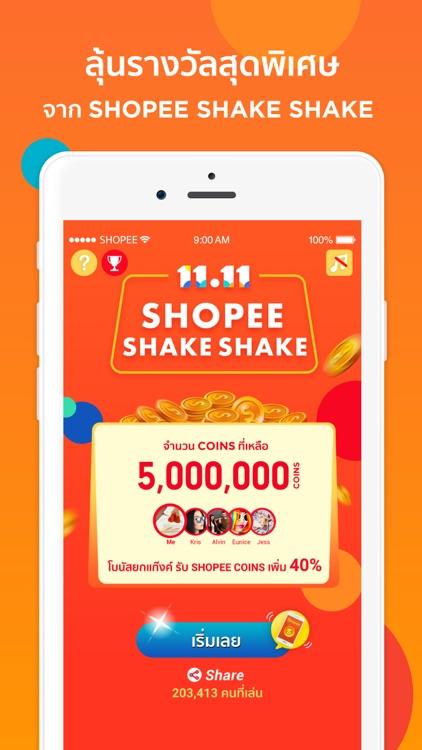 Shopee TH: 11.11 Big Sale screenshot-4