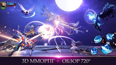 Скриншот Daybreak Legends: Origin