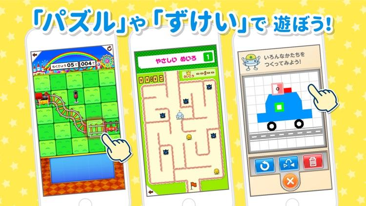 ワオっち!ランド screenshot-3