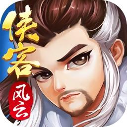 侠客风云传online-热血武侠卡牌手游