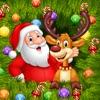 Christmas Present Puzzle