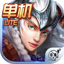 口袋暗黑单机RPG(lite)-最佳角色扮演放置冒险游戏