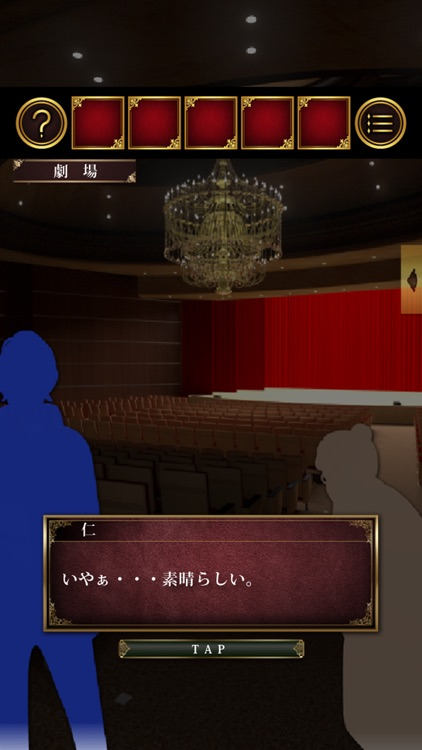 脱出ゲーム PHANTOM screenshot-1