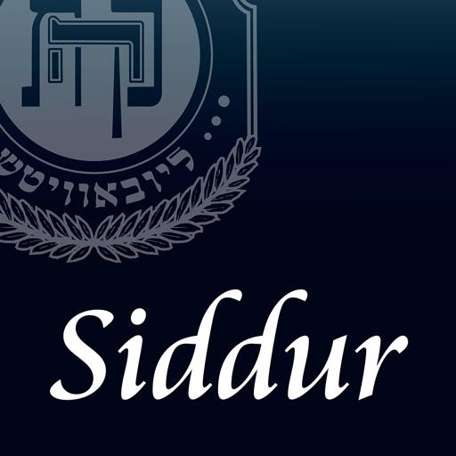 Siddur Tehilat Hashem – Linear Edition