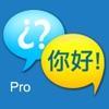 微客服Pro