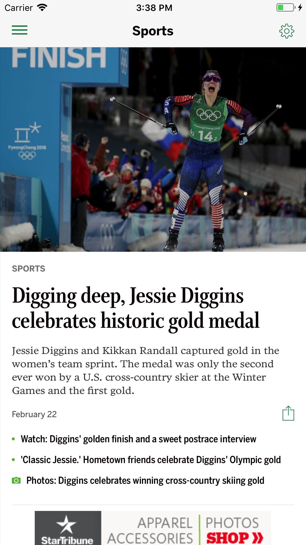 Star Tribune Screenshot