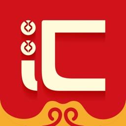 浙商汇金谷——浙商证券官方行情交易服务软件