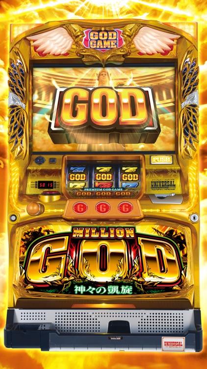【777NEXT】ミリオンゴッド-神々の凱旋- screenshot-3