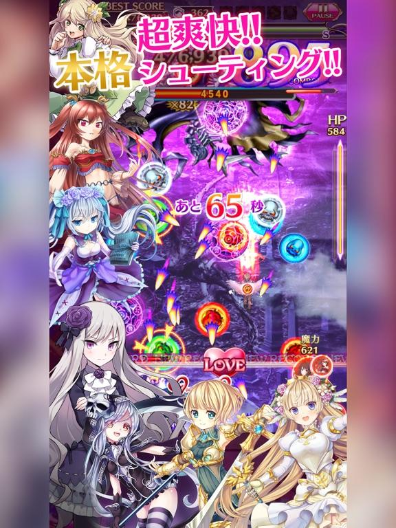 ゴシックは魔法乙女【ごまおつ】のスクリーンショット1