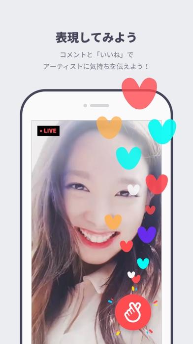 V LIVE - スターのライブ配信アプリスクリーンショット
