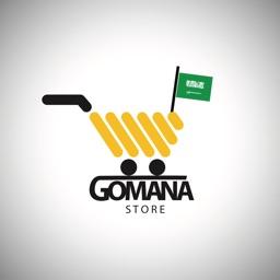 Jomana Store